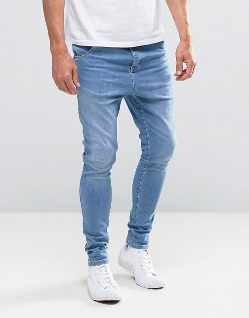 Asos Illusive London Hareem Jeans