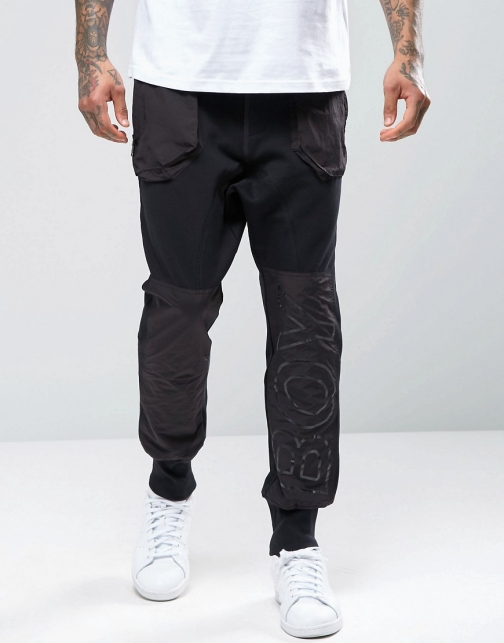 Boy London Cuffed Joggers With Logo Panel Trouser