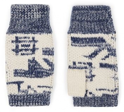 Topman Mens Multi Navy And Cream Patterned Fingerless Hand Warmer , Multi Glove