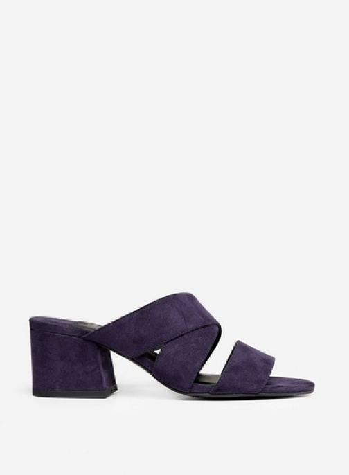 Dorothy Perkins Wide Fit Navy 'Bart' Heeled Mule Sandals