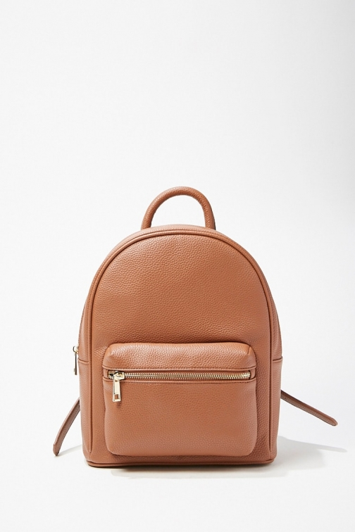 Forever21 Forever 21 Faux Leather , Brown Backpack