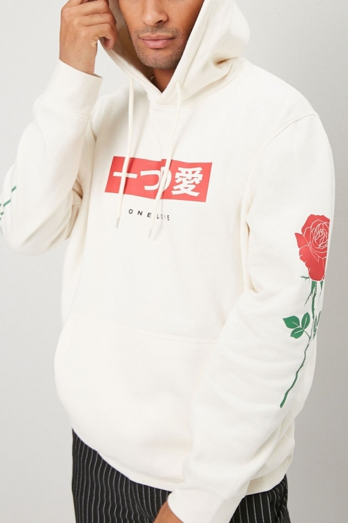 21 Men One Love Graphic At Forever 21 , Cream/red Hoodie
