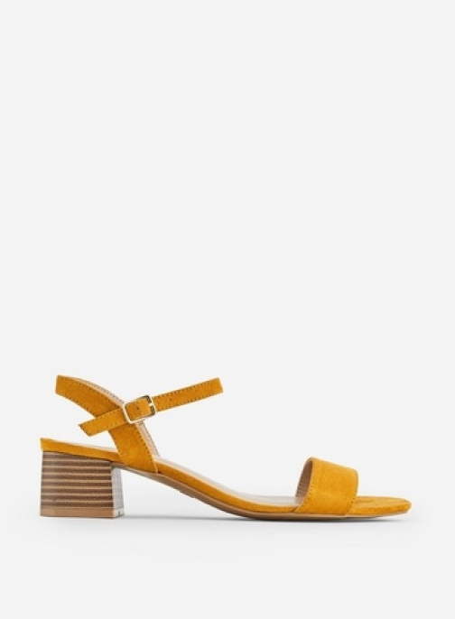Dorothy Perkins Yellow Square Toe Sandals