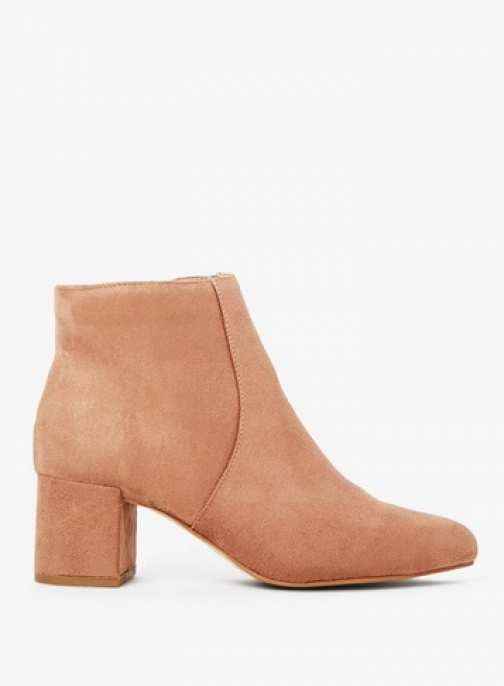 Dorothy Perkins Womens Blush 'Amber' Point Heel - Pink, Pink Boot