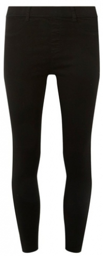 Dorothy Perkins Black 'Eden' Super Soft Ankle Grazer Jegging