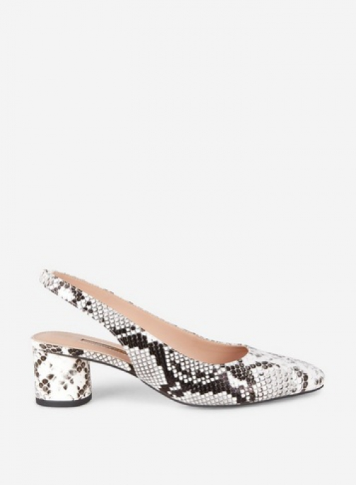 Dorothy Perkins White Snake Print 'Daphy' Slingback Shoes Court