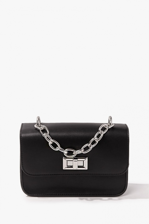 Forever21 Forever 21 Faux Leather Square , Black Crossbody Bag