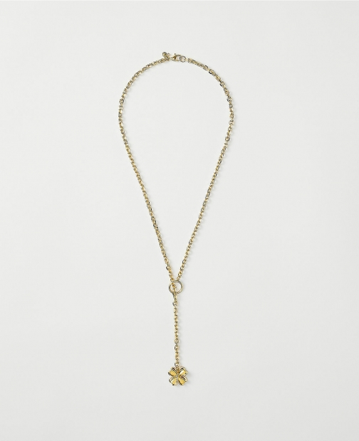 Ann Taylor Butterfly Lariat Necklace