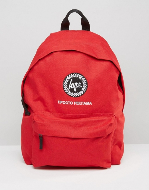 Hype With Russian Text Embroidery Backpack