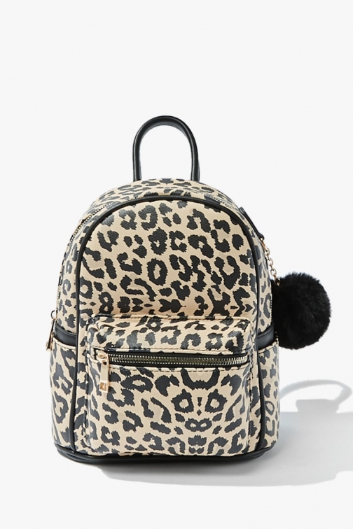 Forever21 Forever 21 Leopard Print , Black/tan Backpack