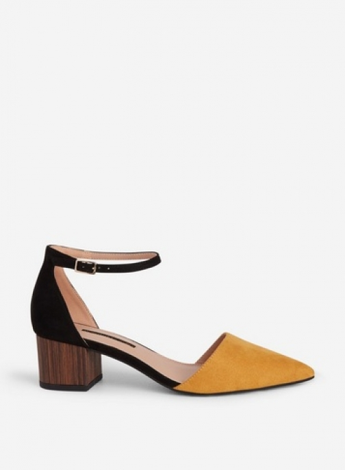 Dorothy Perkins Yellow 'Darla' Shoes Court