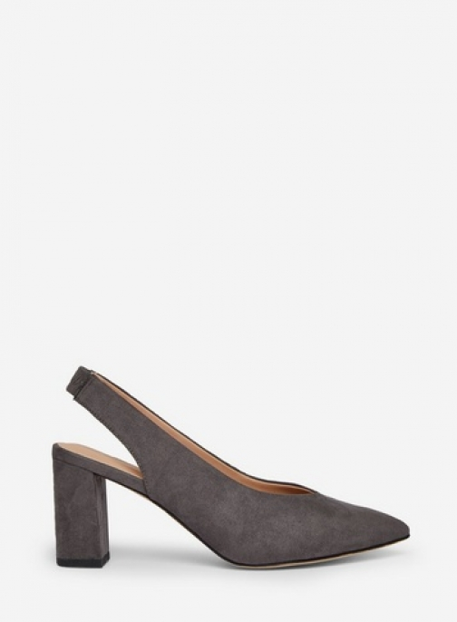 Dorothy Perkins Grey 'Everley' Shoes Court