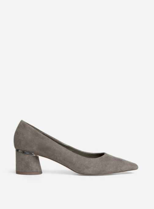 Dorothy Perkins Grey 'Dragonfly' Shoes Court