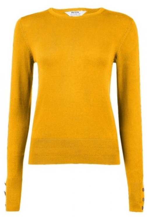 Dorothy Perkins Petite Yellow Ribbed Stitch Jumper