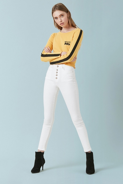 Forever21 Forever 21 High-Rise Exposed Button , White Skinny Jeans