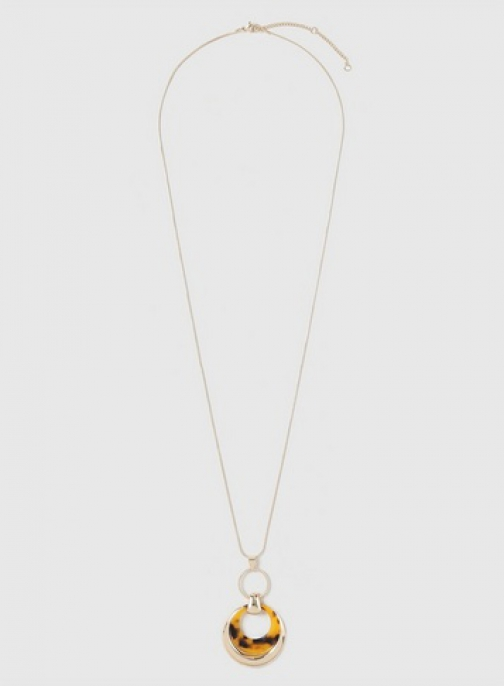 Dorothy Perkins Multi Coloured Long Drop Necklace