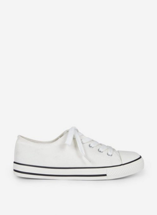 Dorothy Perkins Wide Fit White 'Icons' Trainer