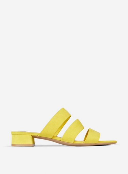 Dorothy Perkins Yellow 'Stormy' Multi Strap Mules