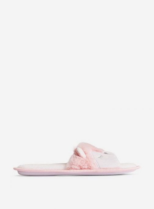 Dorothy Perkins Pink Animal Novelty Mules