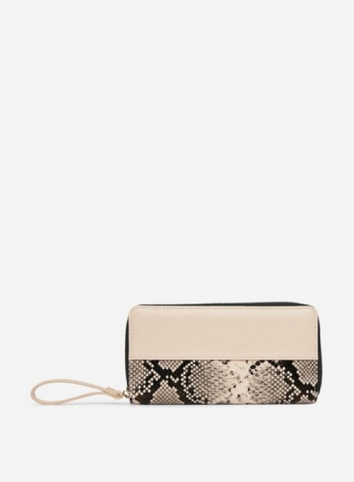 Dorothy Perkins Blush Multi Compartment Purse