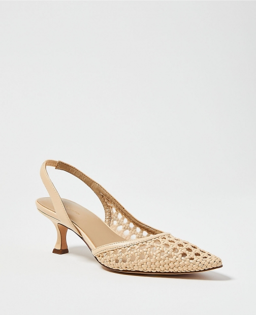 Ann Taylor Ariana Woven Leather Slingback Pumps